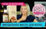 Уход за седыми волосами – обзор средств для восстановления и питания шевелюры с сединой
