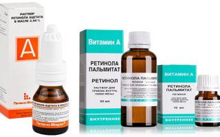 Ретинола ацетат для кожи лица – что это такое, инструкция по применению масляного раствора и капсул, действие
