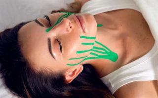 Тейпирование лица и шеи эстетическое и лимфодренажное – техника и схемы наложения в домашних условиях