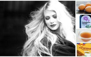 Маска с горчицей и кефиром для волос – полезные свойства и рецепты приготовления