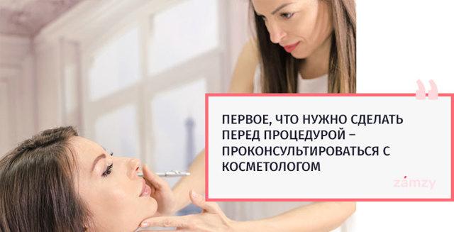 Мезотерапия от прыщей – техника выполнения процедуры при акне, особенности выбора препарата