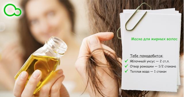 Маска для поврежденных волос – лучшие рецепты для мгновенного восстановления в домашних условиях