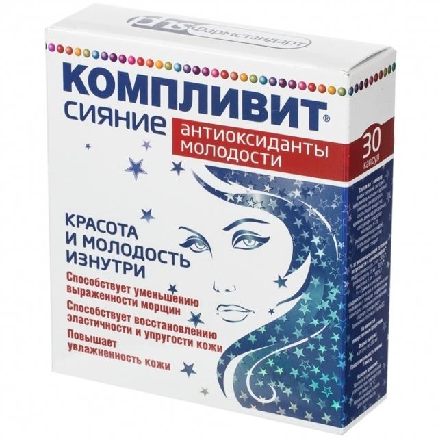 Витамины для кожи лица – что нужно и какие лучше для молодости и от морщин, обзор таблеток, капсул и косметики