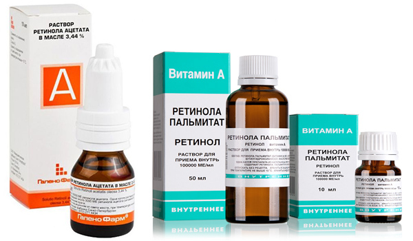 Ретинола ацетат - суточная дозировка, использование в косметологии, отзывы и цена