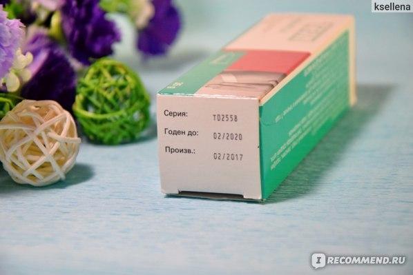 «Пантенол-Тева» – инструкция по применению мази и крема для лица, для чего используется, плюсы и минусы
