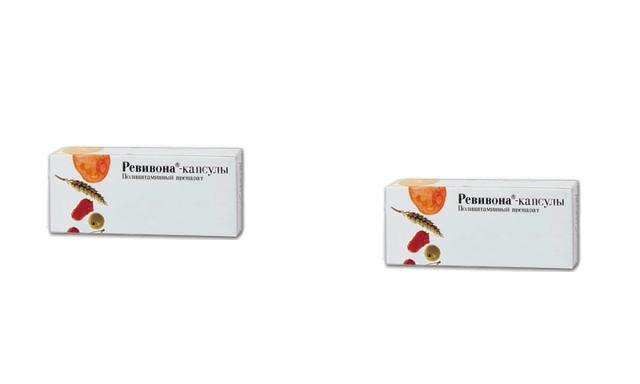 Витамины от прыщей на лице – какие лучше пить для улучшения кожи, обзор средств в таблетках, кремах и масках