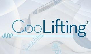 Кул-лифтинг – что это за процедура, особенности cool lifting и результаты, плюсы и минусы, противопоказания
