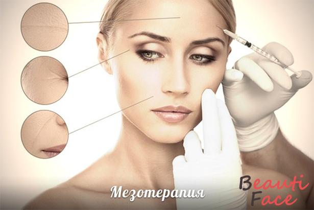 Уход за лицом после мезотерапии – чем мазать лицо и что не надо делать, советы косметологов
