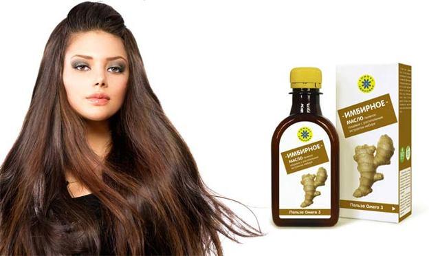 Имбирь для волос – проверенные рецепты масок для роста и укрепления шевелюры