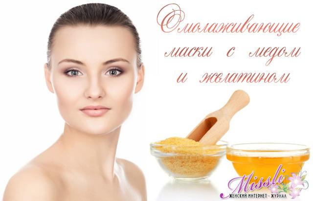 Маска для волос с желатином и с медом – полезные свойства и показания, рецепты и способы применения
