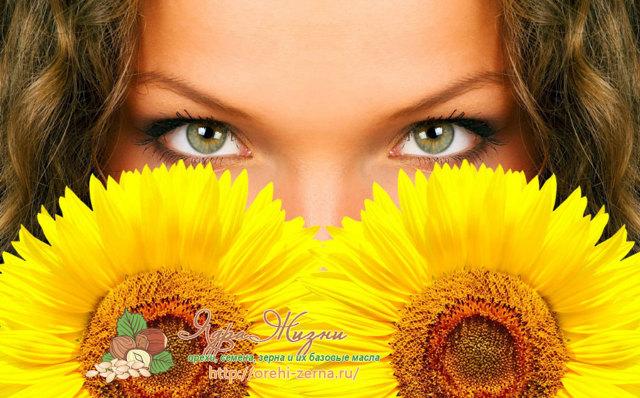 Можно ли мазать лицо подсолнечным маслом