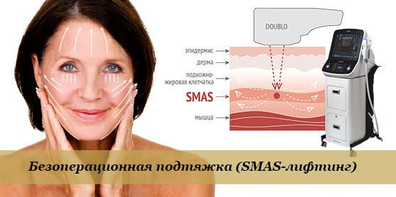 Аппаратная косметология для омоложения лица – обзор современных процедур и приборов