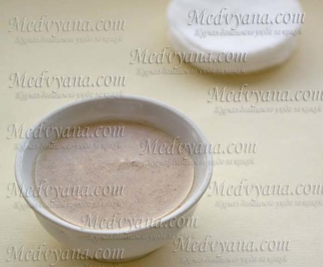 Скраб от черных точек на носу – какой лучше и как выбрать, рецепты с кофе и содой в домашних условиях