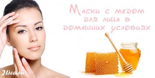 Маска для лица «Мед и молоко» – польза и рецепты приготовления, действие на кожу и противопоказания