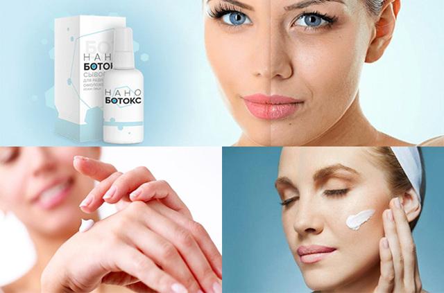 «Нано Ботокс» – свойства омолаживающего крема для лица, обман или инновационная эмульсия