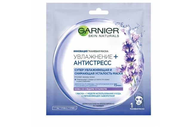 Маска для волос «Гарньер» – виды и особенности, способы применения в домашних условиях