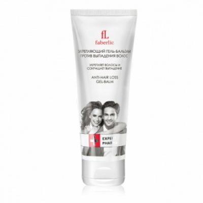 Маска для волос «Фаберлик» для глубокого восстановления – плюсы и минусы, правила применения